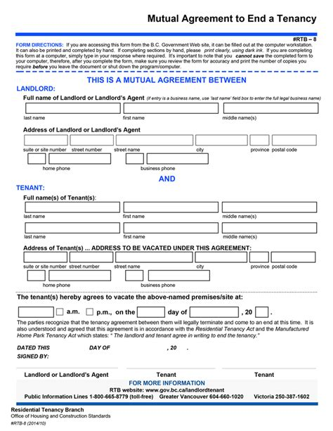 [ residential rental application form bc ]   bill of sale