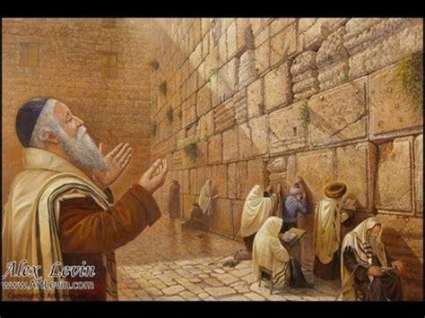 imagenes judios orando la oracion segun la tora como debemos orar youtube