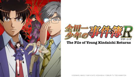 Komik 2nd Komik Kindaichi 20th Anniversary kindaichi season 2 special in with subtitles 1440 reitransong