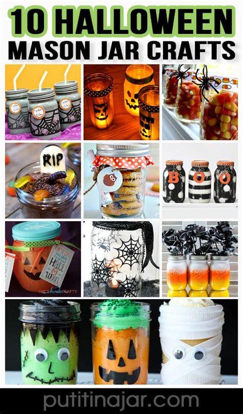 10 jar craft ideas with diy tutorials