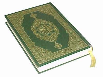 free download alquran mp3 per halaman al quran surah 013 alrad tamil tarjuma uploaded by kpmm 77