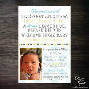 welcome home new baby shower invitations by papertalescustom
