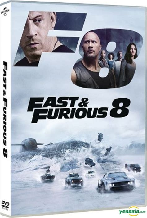 Fast And Furious 8 Hong Kong | yesasia fast furious 8 2017 dvd hong kong version