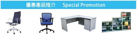 soho office furniture soho office furniture company 蘇豪傢俱公司