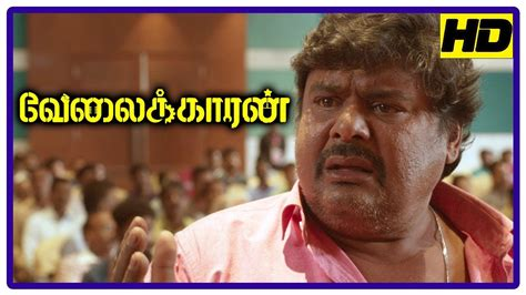 film g 30 s pki full movie youtube velaikkaran movie highlight scene sivakarthikeyan plays