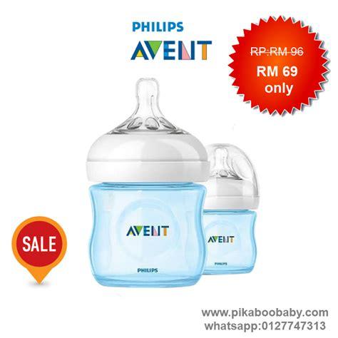 Philips Avent Bottle 125 Ml Blue Botol Murah philips avent 125ml 4oz special edition blue