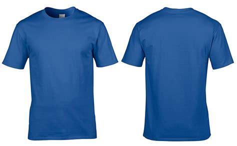 Morrisey Cover Tees By Gildan Original dealdey gildan s premium cotton t shirt