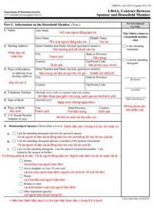 Joint Sponsor Letter Affidavit Form For Unemployment Newhairstylesformen2014