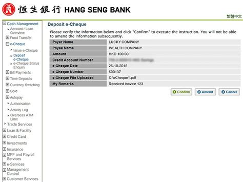 hang seng bank hang seng bank limited