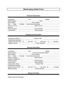 client intake form template client intake form template like success