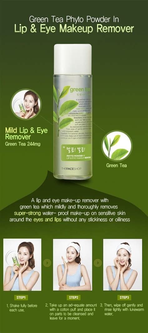 Green Tea Calming Lip Eye Remover the shop green tea phyto powder in lip and eye remover seoul next by you malaysia