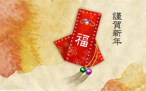 lunar new year wallpaper lunar new year 2014 wallpaper high definition high