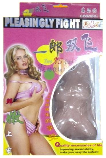 pleasingly fight vagina silikon adult shop indonesia