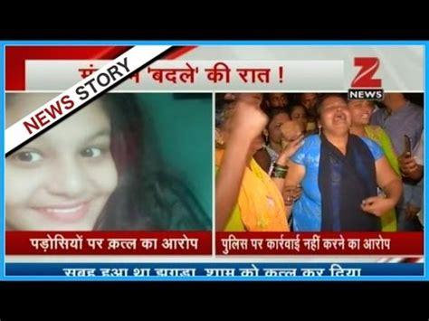 15 year stabbed to in mumbai