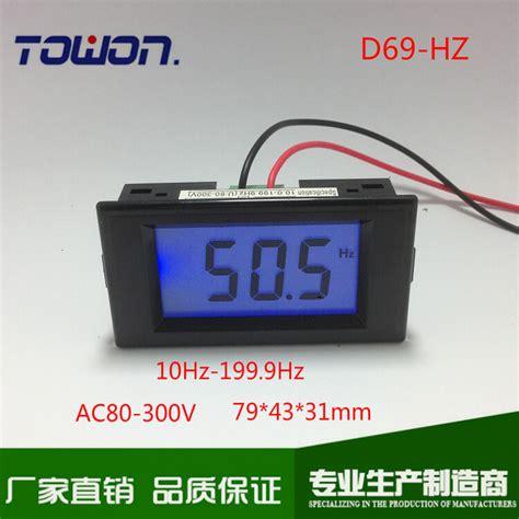 Hz Meter Frequency Meter Mf16 Selec 10 199 9hz blue lcd hz digital frequency meter 80 300v ac