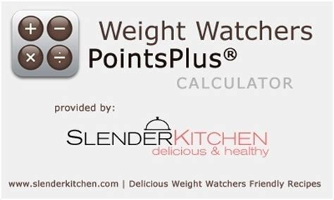 how to calculate allowance in pcb 2014 to calculate your weight watchers points