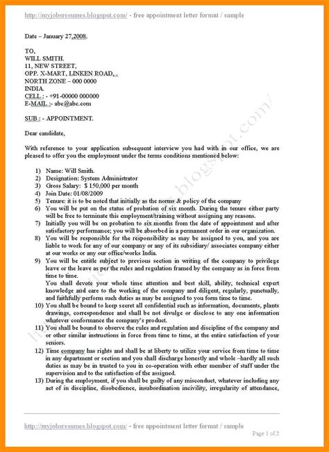 appointment letter proforma template appointment letter template
