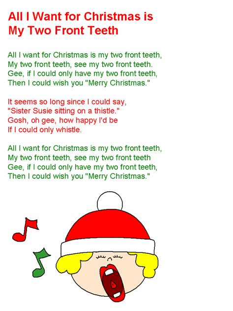 printable lyrics to i want a hippopotamus for christmas printable all i want for christmas is my two front teeth