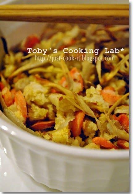 Setelan Just Do It No 4 6 8 小烤箱料理 免油炸香烤椒鹽牛蒡絲 toby s cooking lab 托比的料理實驗室