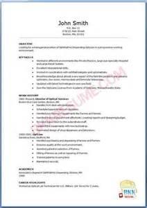 image gallery optician resume