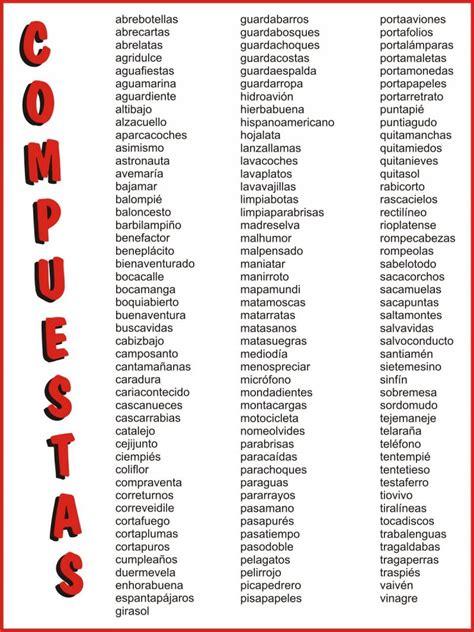 100 palabras en ingles que los ninos deben leer en 1er grado spanish 100 words kids need to 100 ejemplos de palabras compuestas