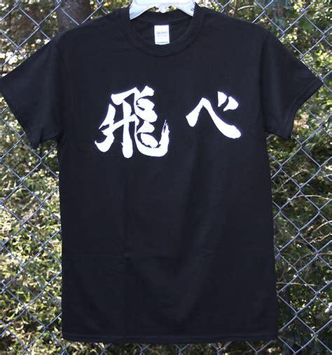 T Shirt Anime Haikyuu Karasuno Club haikyuu fly high karasuno supporter banner ics t shirt anime themed bk ebay