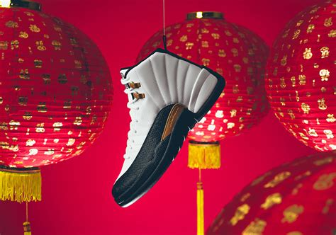 new year buy air 12 new year where to buy sneakernews