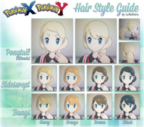pokemon x hairstyles and colors pokemon the next generation the daily geekette of pokemon
