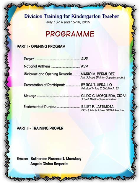 program layout for seminar deped gensan training workshop for kindergarten teachers