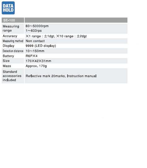 Sanwa Se300 Non Contact Tachometer sanwa se 100 non contact digital tachometer