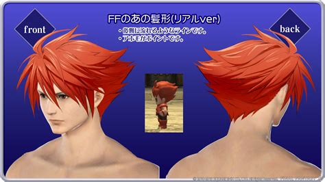 hairstyle design ffxiv hairstyle competition ffxiv hairstyles