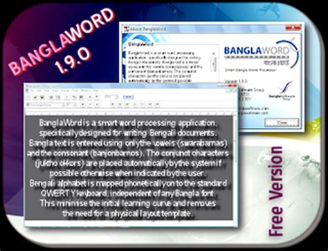 bangla word software full version download bangla word v1 9 karan pc
