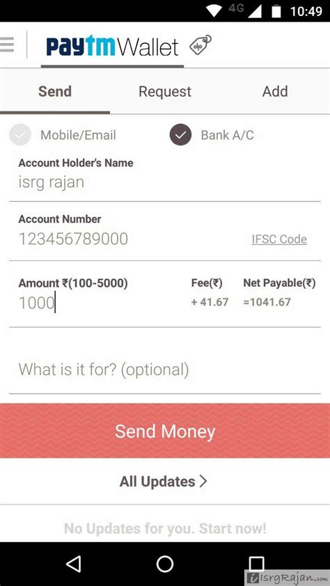 transfer of funds from one bank to another how to transfer money from one bank account to