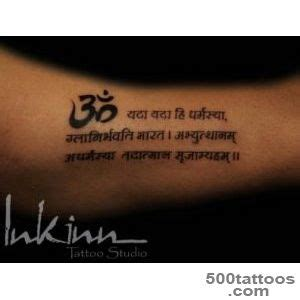 gayatri mantra tattoo on wrist gayatri mantra 61476 bursary