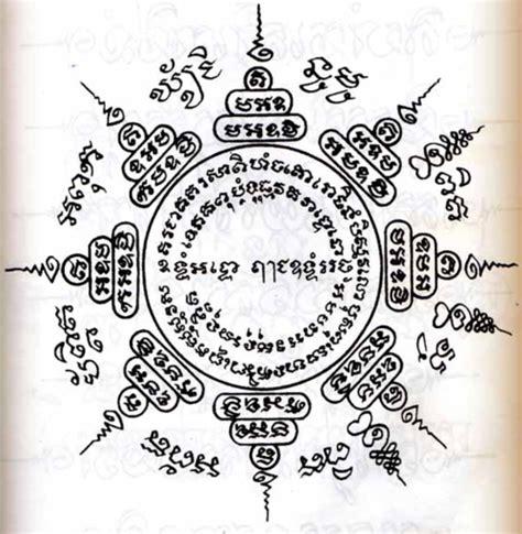 barong tattoo significato 符咒之手纹身内容图片分享