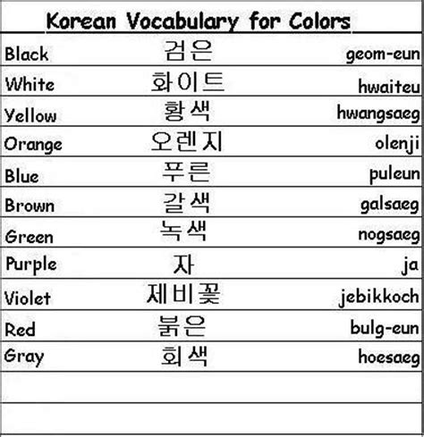 vocabulary hair colors in korean 17 best images about school project korean alphabet on