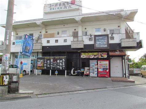 best sushi place map it okinawa quot best sushi place in okinawa quot