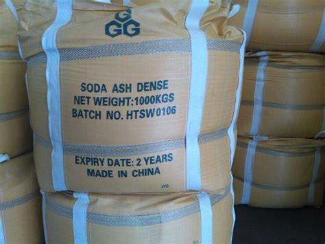 Soda Ash Dense Sodium Carbonate Natrium Karbonat soda ash dense 99 2 sodium carbonate manufacturer supplier exporter ecplaza net