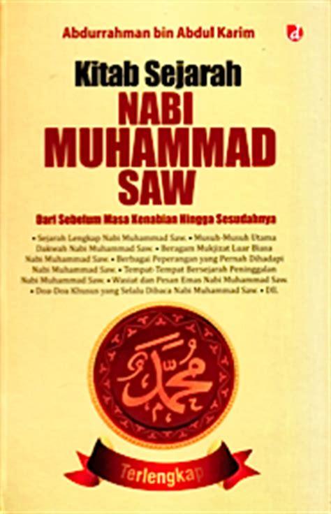 film nabi muhammad saw terbaru kitab sejarah nabi muhammad saw buku terbaru feb mac 2014