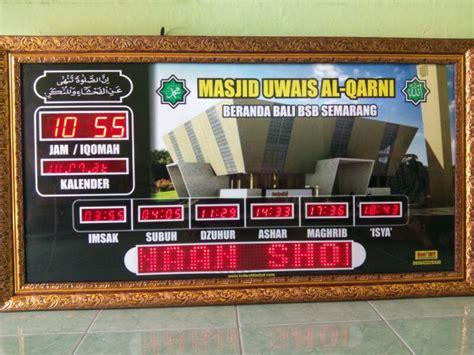 Jual Multitester Digital Semarang 081559817443 toko jual jam digital masjid di semarang