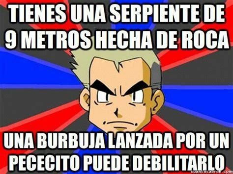 Memes De Pokemon En Espaã Ol - memes de pokemon diarios pok 233 mon en espa 241 ol amino