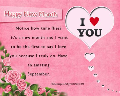 month messages  wishes greetingscom