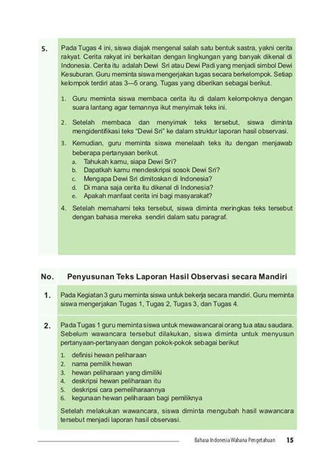 format buku observasi contoh hasil observasi guru contoh bu