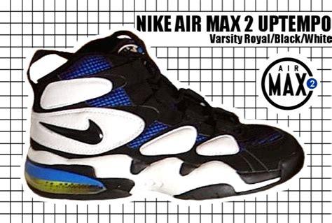 Sepatu Nike Air Max2 nike air max 2 uptempo