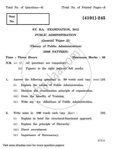 general pattern theory question paper public administration general paper 2