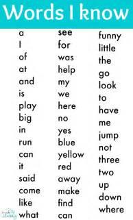 kindergarten sight words printables laptuoso