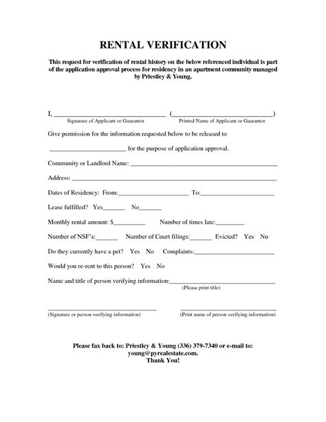 Letter Verifying Rent Rental Verification Form Rent Verification