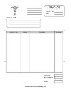 home health care invoice template health care invoice template