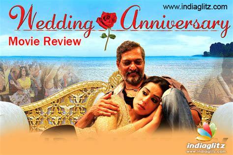 Wedding Anniversary Review wedding anniversary review wedding anniversary