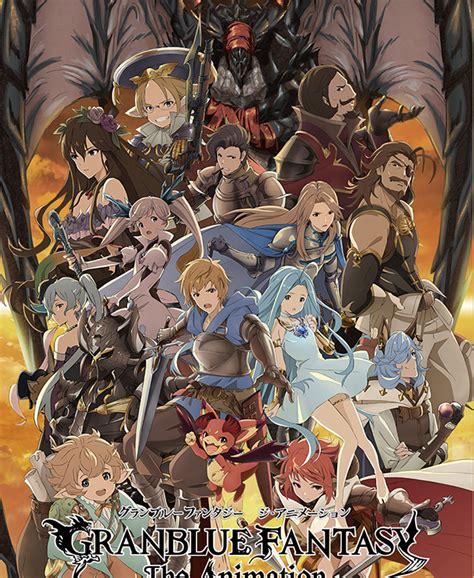 l anime granblue fantasy en promotion vid 233 o